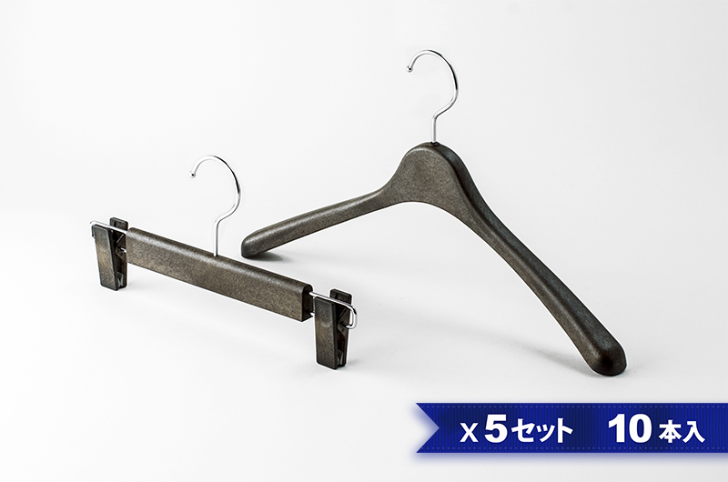 HGM-S4BR メンズ用<br>プラスチック トップ&ボトム<br>10本セット