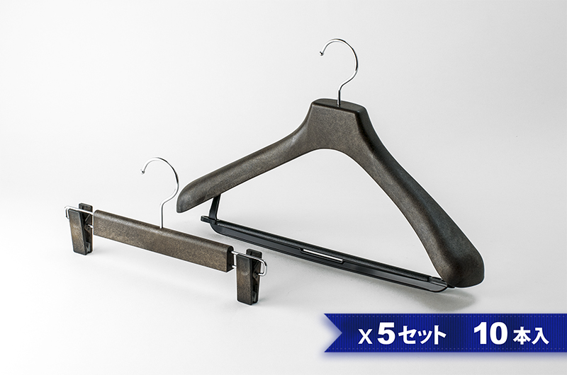 HGM-S1BR メンズ用<br>プラスチック トップ&ボトム<br>10本セット