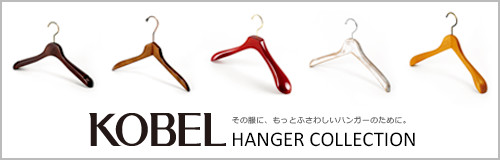KOBEL HANGER COLLECTION
