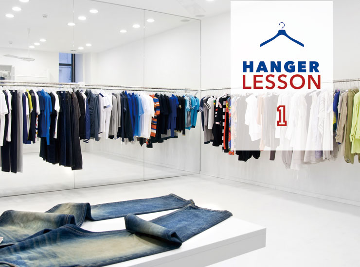 hangerlesson_title