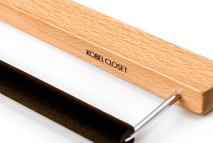 コーベルクローゼット メンズ用木製ボトムハンガー ベルベットバー付
