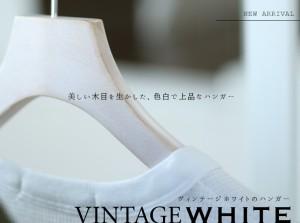 161024_vintage_title