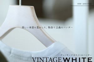 global_161024_vintage