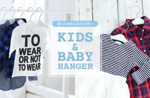 global_kids_161001