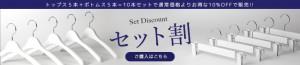 setdiscount