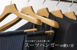 global_170223_sp_suit