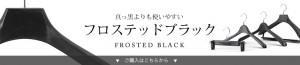 kobel_link_black