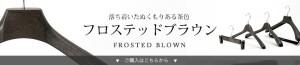 kobel_link_blown
