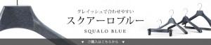kobel_link_blue
